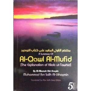 Kitab Ut Tawhid Muhammad Ibn Salih Al Uthaymin, Abu Salih Easa Books