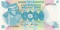 UGANDA Pick 5 a 5 SHILLINGS IDI AMIN UNC BANK NOTE