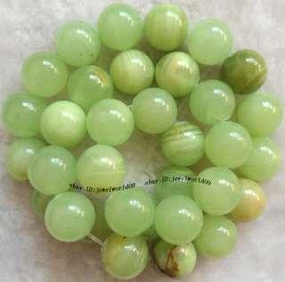 12mm Beautiful Green Jade Round Loose Beads 15