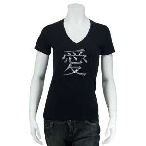 Black Chinese Love Symbol V Neck Shirt S   Made using the word LOVE