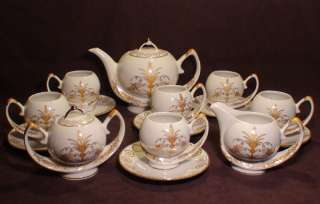 17pcs. Unique Fine Porcelain China Coffee / tea set