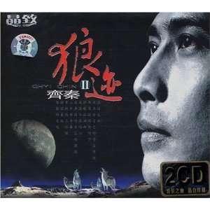 Chyi Chin: Wolf Tracks II (2CD) [set]: Chyi Chin: Music
