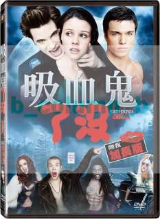 Vampires Suck DVD JENN PROSKE MATT LANTER CHRIS RIGGI