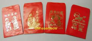 Chinese Feng Shui ~ Red Envelopes 80 pcs #9115