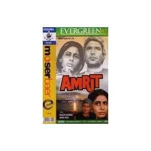 Amrit Rajesh Khanna, Smita Patil, Mohan Kumar, Priya