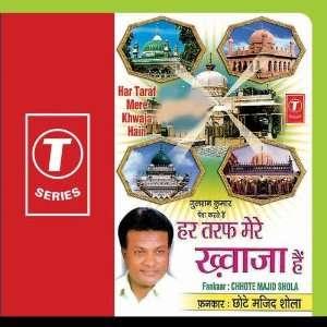 Har Taraf Mere Khwaja Hain: Raju Khan: Music