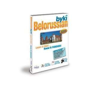 Byki Belorussian Language Tutor Software & Audio Learning