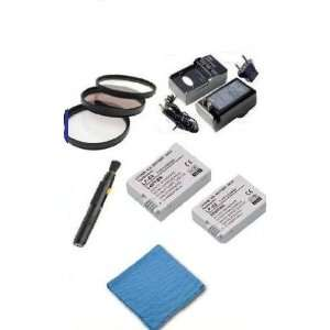 travel charger, 3 piece HIGH QUALITY filter kit (52mm) + DIGI