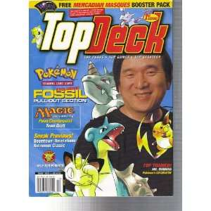 TOP DECK MAGAZINE VOLUME 1, ISSUE #1 1999: Everything Else