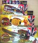 Bandai Power Rangers Shinkenger Samurai Weapon Sword Knife Belt Disk