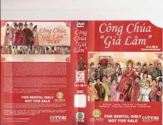 Cong Chua Gia Lam. tron bo 24 tap, DVD phim Hong Kong