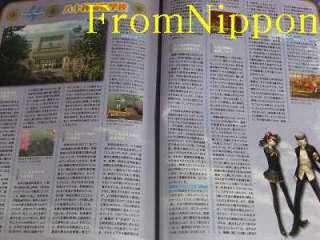 Shin Megami Tensei Persona 4 PERSONA CLUB Atlus Artbook
