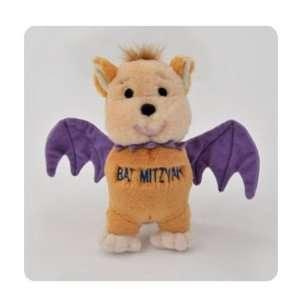 Copa Judaica Chewish Jewish Plush Dog Toy Bat Mitzvah Everything Else