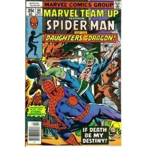 Be My Destiny (Marvel Comics) Chris Claremont, John Byrne Books