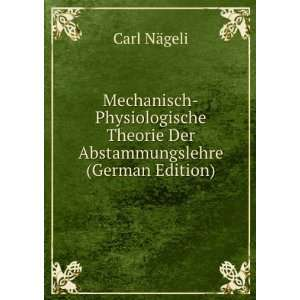 (German Edition) (9785877273139): Nägeli Carl: Books
