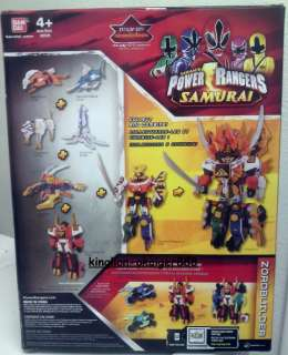POWER RANGERS SAMURAI DX BULL MEGAZORD MISB NEW