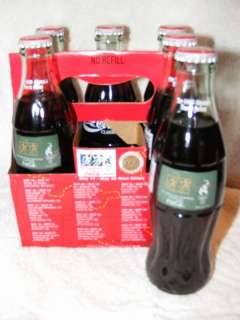 Cola Coke Olympic Glass Bottles Commemorative Six Pack 6 Pack