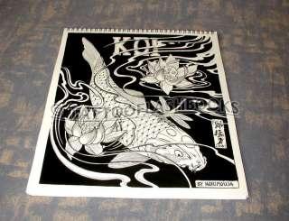 HORIMOUJA Japanese KOI Design Tattoo Flash Machine Book