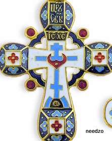 Enameled Orthodox Bishops Pectoral Cross Russian Gold
