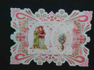 Antique c1880s GERMAN DIECUT VALENTINES CARD Beauty