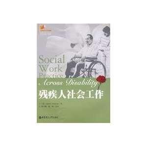 Social Work (Paperback) (9787562822332): Juliet C.Rothman: Books