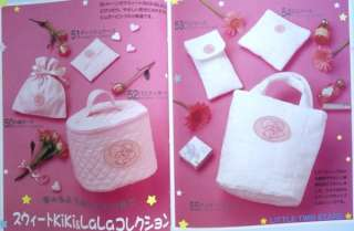 Out of Print   Sanrio Hello Kitty Bag Goods Sewing Japanese Craft Book