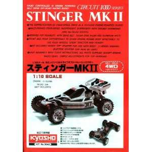 Kyosho curcuit 1000 (Japanese) STINGER MK2 1/10 gas car instruction