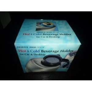 Sharper Image Design Hot & Cold Beverage Holder for Car