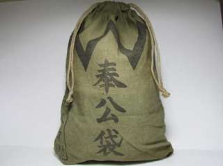 WW2 JAPANESE SOLDIER MILITARY BAG ARMY WWII DITTY CANVAS HOUKO BUKURO