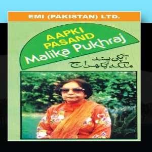 Aap Ki Pasand: Malika E Pukhraj: Music