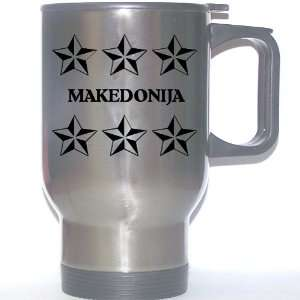 Personal Name Gift   MAKEDONIJA Stainless Steel Mug