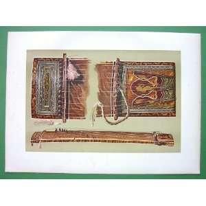 JAPAN Japanese Musical String Instrument Sono Koto   SCARCE Color