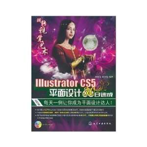Illustrator CS5 30 crash Graphic Design (with CD ROM disc