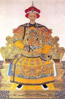 http en wikipedia org wiki daoguang emperor