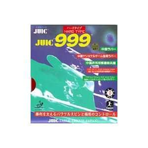 JUIC 999 Hardtype Table Tennis Rubber