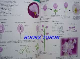 Beautiful Bead Flowers/Japanese Beads Craft Pattern Book/088