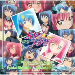 (RADIO CD): DJCD HAYATE THE COMBAT BUTLER: HAYA RADI!! VOL.3: Music