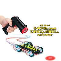 Fire Remote Control Vehicle   Red/ Green   Thinkway