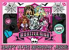 MONSTER HIGH #3 FROSTING SHEET EDIBLE CAKE TOPPER IMAGE DECORATIONS