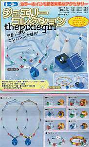 ORIGAMI PAPER CUTE JAPANESE JEWELRY MAKING KIT WITH INSTRUCTIONS