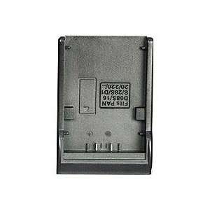 Ikan BP P Panasonic DV Battery Plate for V8000HDe