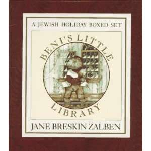 Benis Little Library A Jewish Holiday/Boxed Set