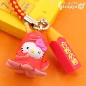Sanrio Hello Kitty Gokaku Cell Phone Strap (Japanese