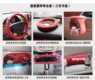 Monchhichi Car Auto Seat Plush Head Neck Rest Cushion Pillow Wine Red