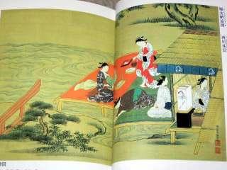 Ukiyoe Elucidation Book 01   Japanese Prints Tattoo Ref
