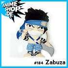 NARUTO Ninja Itachi PLUSH Doll 3 Anime Cosplay Figure