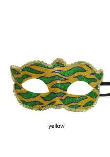 Mardi Gras Animal Print Child Mask for Halloween   Pure Costumes