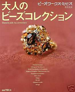 BEADS WORKS MATURED   Japanese Beading Pattern Book