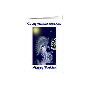 To my Husband with love   Happy Birthday Card Health