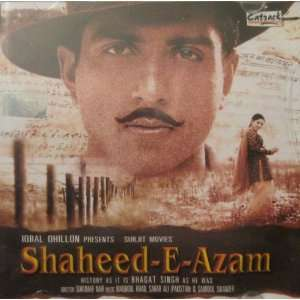 Shaheed e azam (Hindi Film Music/ History of Bhagat Singh